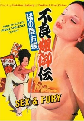 sex-fury-poster