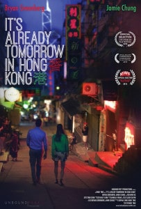 Its-Already-Tomorrow-in-Hong-Kong
