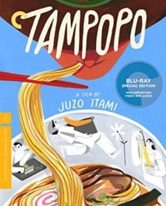 TAMPOPO Criterion Blu-ray Review 1