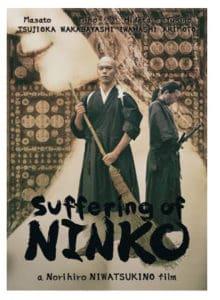 NYAFF 2017: SUFFERING OF NINKO Review 1