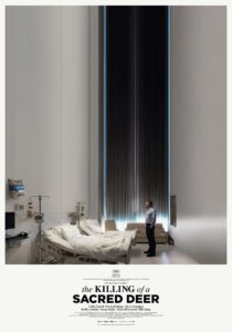 THE KILLING OF A SACRED DEER Review 1