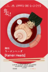 RAMEN HEADS Review 1
