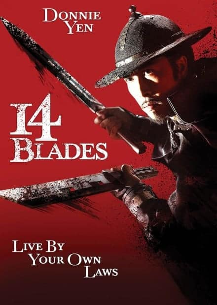 14-blades-dvd-cover-68