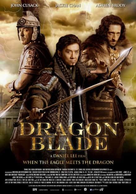 Dragon-Blade_poster_goldposter_com_52