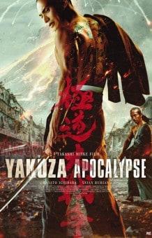 YA poster
