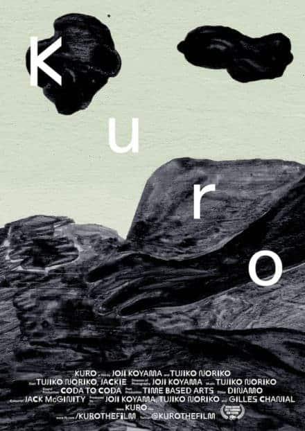 KURO_poster