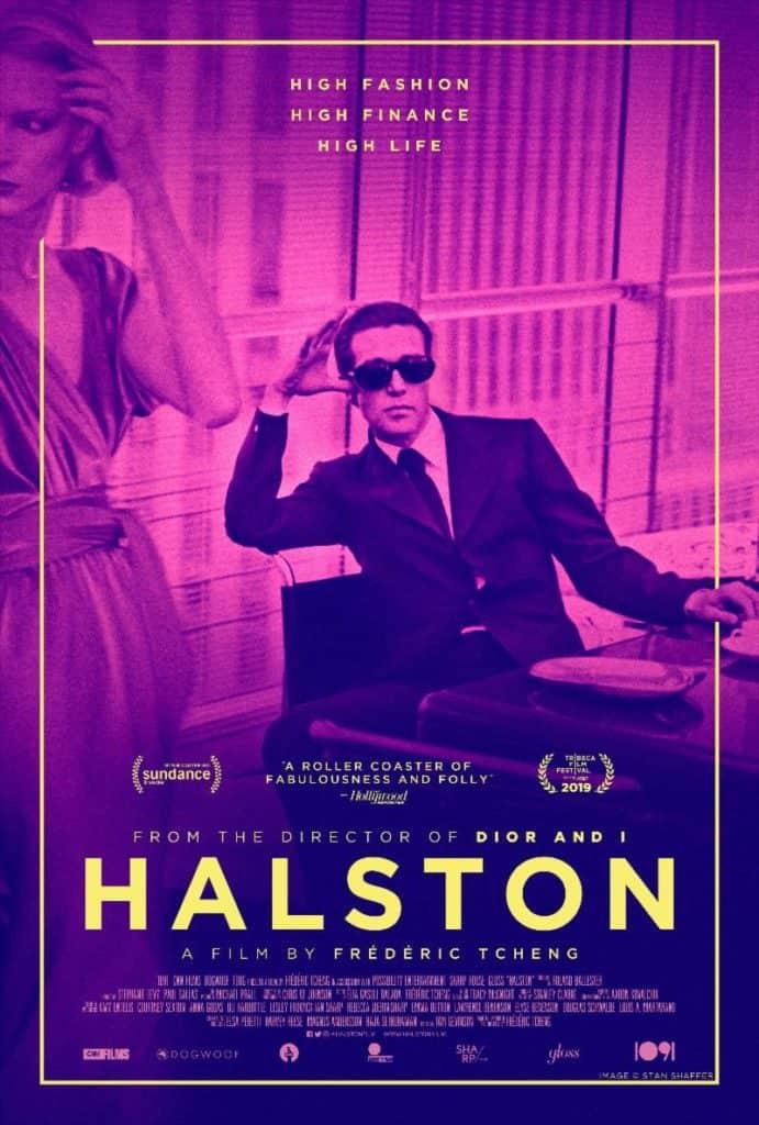 halston trailer