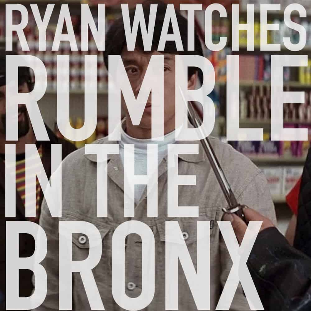 ryan watches rumble in the bronx