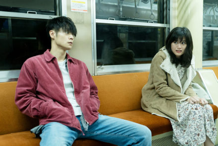 Masataka Kubota and Sakurako Konishi in FIRST LOVE courtesy of Well Go USA