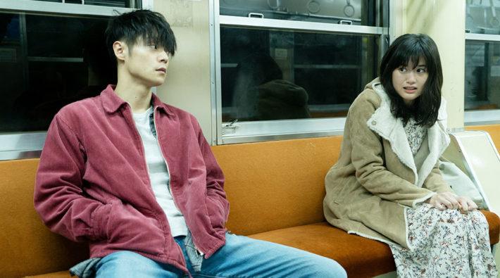 Masataka Kubota and Sakurako Konishi in FIRST LOVE courtesy of Well Go USA