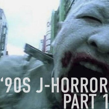 Podcast_j-horror1