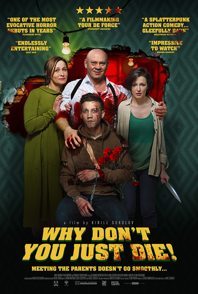 WHY DON'T YOU JUST DIE! Gets a New Trailer 1