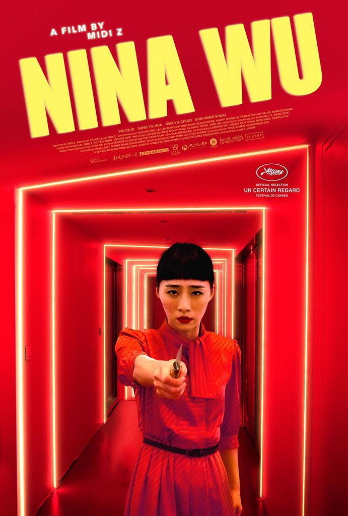 Stylized Psychodrama NINA WU Trailer 1