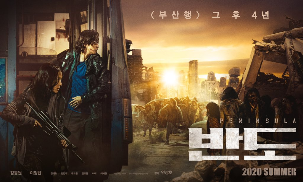Poster Unveiled for TRAIN TO BUSAN Follow-up PENINSULA 3