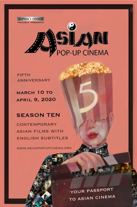 Asian Pop-Up Cinema Announces Full Lineup for 10th Season 2