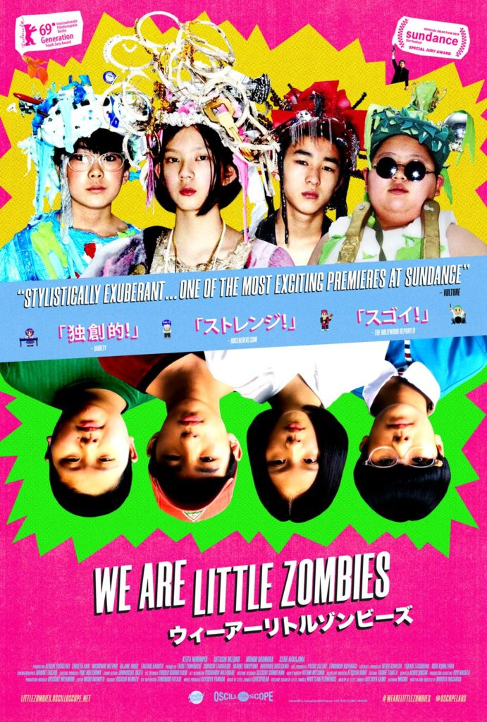 Japanese Comedy WE ARE LITTLE ZOMBIES Trailer 1