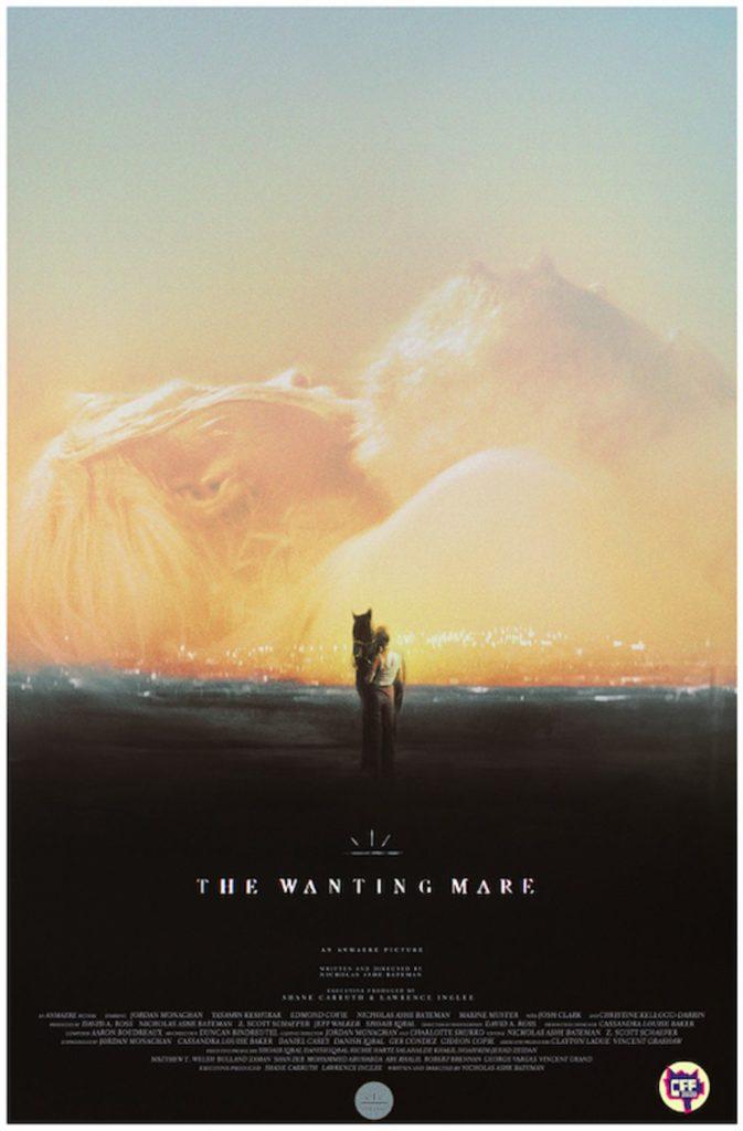Nicholas Ashe Bateman's THE WANTING MARE Teaser Trailer 1