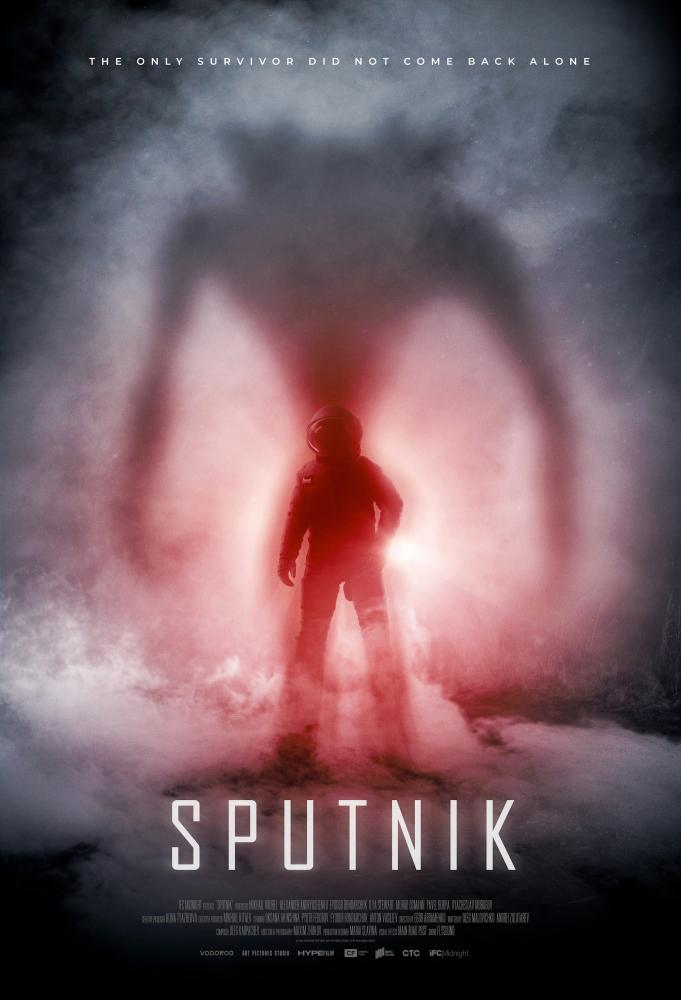 Sci-Fi Horror Film SPUTNIK Trailer 1
