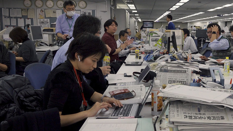Japan Cuts 2020: I -DOCUMENTARY OF THE JOURNALIST- Review 2