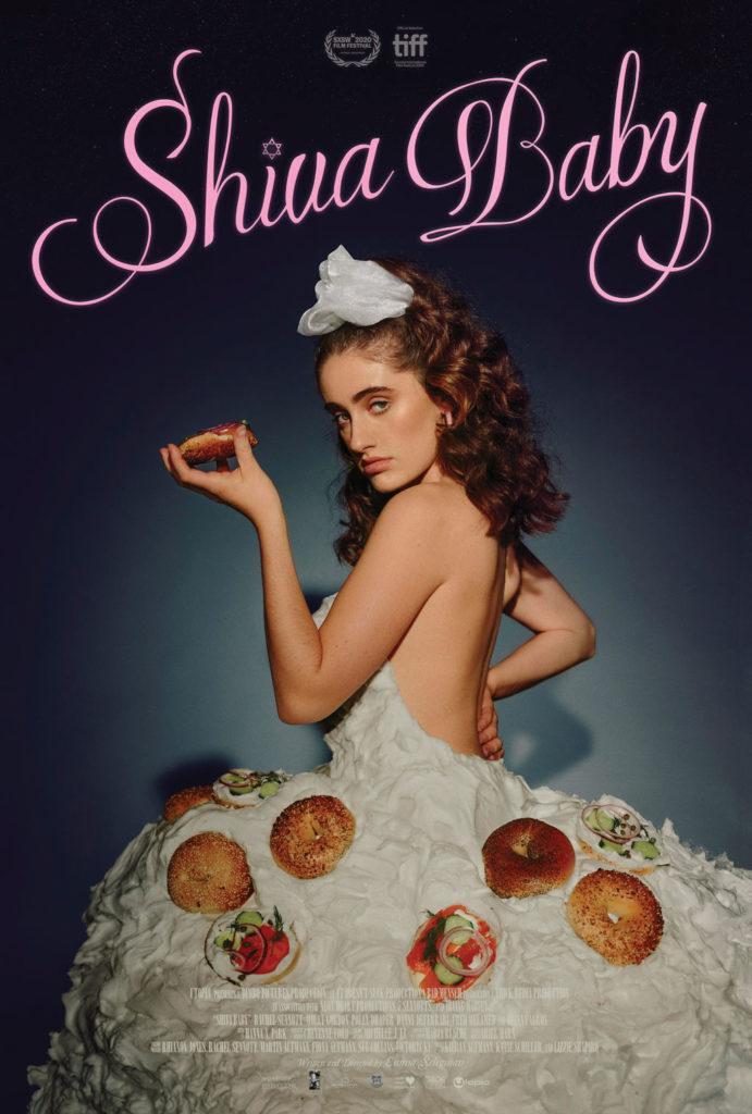 SHIVA BABY Starring Rachel Sennott Gets a Trailer 1