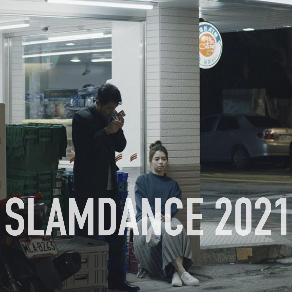 Podcast: 399 - Slamdance 2021 1